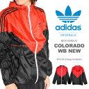 ウインドブレーカー アディダス オリジナルス adidas ORIGINALS メンズ カラー ブロック ナイロン ジャケット HERI COLORADO WB NEW ウィンドジャケット アウター 裏地付き 2014秋冬新作
