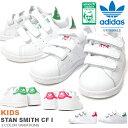 送料無料 スタンスミス スニーカー adidas Origi...