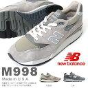 送料無料 スニーカー ニューバランス new balance M998 メンズ カジュアル シューズ 靴 限定店舗品 Made in USA アメリカ製