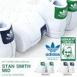 スタンスミス スニーカー adidas Originals アディダス オリジナルス メンズ STAN SMITH シューズ 靴 カジュアルシューズ ローカットスニーカー ホワイト 白 2016秋冬新作