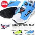 送料無料 ポンプフューリー スニーカー Reebok リーボック メンズ INSTAPUMP FURY ROAD インスタポンプフューリー ロード クラシック シューズ 靴 CLASSIC V66584 V66585