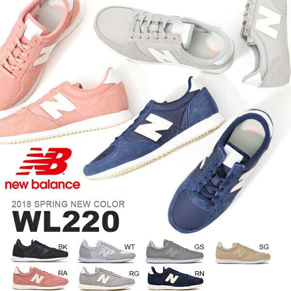 送料無料 スニーカー ニューバランス new balance WL220 レディース カジュアル シューズ 靴 2018春夏新色 得割20