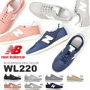 現品限り 送料無料 スニーカー ニューバランス new balance WL220 レディース カジュアル シューズ 靴 2018春夏新色 得割20