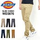 ディッキーズ Dickies メンズ パンツ WD3876 チノパン スリム ローライズ ワークパンツ Dカン カジュアル ビジネス レビューを書いて送料無料♪