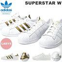 スーパースター スリッポン adidas originals アディダス オリジナルス レディース Superstar Slip On W スニーカー スリップオン シューズ 靴 カジュアルシューズ ローカットスニーカー S81337 S81338 2016秋冬新作