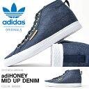 スニーカー adidas Originals アディダス オリジナルス レディース メンズ インヒール adiHONEY MID UP DENIM アディハニー デニム シークレットシューズ ハイカット カジュアル シューズ 靴 2016秋冬新作