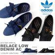 送料無料 デニム風 スニーカー アディダス オリジナルス adidas Originals RELACE LOW DENIM AC レディース リレース ローカット カジュアル シューズ 靴 S74553 S74554 2015秋冬新作