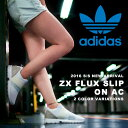 スニーカー レディース メンズ adidas Originals アディダス オリジナルス ZX FLUX SLIP ON スリッポン スリップオン ホワイト ネイビー 白 紺 カジュアルシューズ ローカットスニーカー BA8636 BA8637 2016新作
