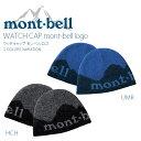 モンベル 帽子 新作 通販
