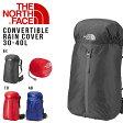 ザ・ノースフェイス THE NORTH FACE CONVERTIBLE RAIN COVER コンバーチブル レインカバー 30-40L ザックカバー 雨具 パックカバー アウトドア 登山 トレッキング ザ ノースフェイス