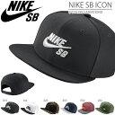 キャップ NIKE SB ナイキ エスビー アイコン スナップバック メンズ レディース CAP 帽子 ロゴ スケートボード ストリート カジュアル 20%OFF