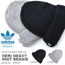 ニット帽 アディダス オリジナルス adidas Originals HEAVY KNIT BEANIE メンズ レディース ニット ビーニー 帽子 ニットキャップ 折り返し