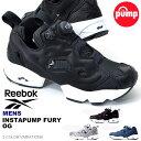 送料無料 スニーカー リーボック クラシック Reebok CLASSIC メンズ INSTAPUMP FURY OG インスタポンプ フューリー ポンプフューリー ハイテクスニーカー シューズ 靴