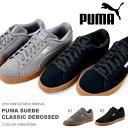 送料無料 スニーカー プーマ PUMA メンズ スウェード クラシック デボスド SUEDE CLASSIC DEBOSSED シューズ 靴 スエード レザー カジュアル ローカットスニーカー