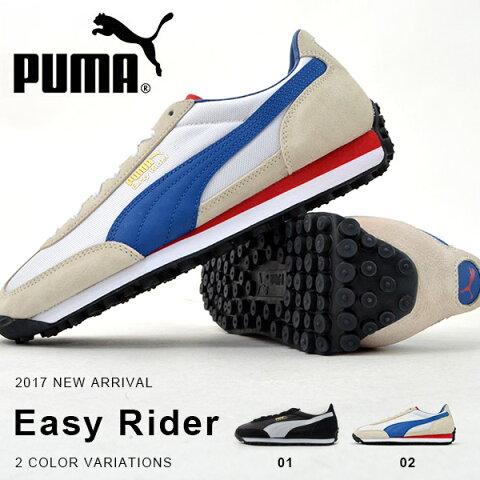 送料無料 復刻 スニーカー プーマ PUMA メンズ イージーライダー EASY RIDER シューズ 靴 レトロ レトロランニングモデル ローカット カジュアルシューズ 【あす楽対応】