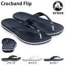 ショッピングcrocband サンダル クロックス crocs メンズ レディース クロックバンド フリップ トングサンダル ビーチサンダル スポーツサンダル ビーサン トング スポサン シューズ 靴 日本正規品 11033