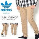 チノパン アディダス オリジナルス adidas ORIGINALS HERI SLIM CHINOS メンズ スリムチノ ロングパンツ カジュアル スリムパンツ チノ パンツ 2014秋冬新作