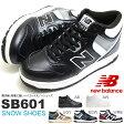 悪天候、降雪に強い ハイカット スノーシューズ スニーカー new balance ニューバランス SB601 メンズ スノトレ スノー アウトドア シューズ 靴
