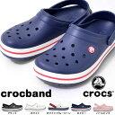 ショッピングクロックス 送料無料 クロックス クロックバンド サンダル CROCS crocband メンズ レディース クロッグサンダル クロッグ 11016 国内正規代理店品
