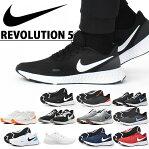 【1/25限定★楽天カード利用で最大P12倍】 送料無料 スニーカー ナイキ NIKE メンズ レボリューション 5 ランニングシューズ 運動靴 靴 シューズ REVOLUTION BQ3204 2020春新色 得割20