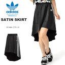 30%OFF 送料無料 スカート adidas Originals アディダス オリジナルス レディース SATIN SKIRT ロング丈 3本ライン GDF46