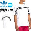 送料無料 半袖 Tシャツ adidas ORIGINALS アディダス オリジナルス メンズ 3STRIPE SS TEE スリーストライプス 3本ライン ホワイト 白 2020春新作 GVX42