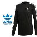 送料無料 3本ライン 長袖 Tシャツ adidas ORIGINALS アディダス オリジナルス メンズ 3 STRIPES LS TEE ロンT ロゴ シャツ コットンTシャツ FKA11