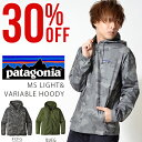 30%off ┴ў╬┴╠╡╬┴ е╩едеэеє е╕еуе▒е├е╚ Patagonia е╤е┐е┤е╦ев MS LIGHT&VARIABLE HO есеєе║ ещеде╚бїе╨еъеве╓еы е╒б╝е╟ег ежедеєе╔ ╠┬║╠ евеже╚е╔ев ╞№╦▄└╡╡м╔╩