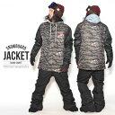 スノーボードウェア メンズ Coach Jacket コーチジャケット バックプリント スノーウエア スノーボード ウェア スノボウエア SNOWBOARD JACKET