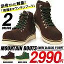 ブーツ メンズ レディース スエード マウンテンブーツ ワークブーツ ジッパー クラシック 2 ライト SUEDE CLASSIC 2 LIGHT シューズ スウェード YETI FOOT 靴 ブーツ 履きやすい