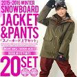 送料無料 スノーボードウェア 上下 セット レディース SNOWBOARD JACKET スタジャン マウンテン デザイン スノーウエア スノーボード ウエア 2015-2016冬新作 スノボウエア SNOWBOARD 15-16