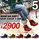 送料無料 ブーツ メンズ レディース スエード マウンテンブーツ ワークブーツ ジッパー クラシック 2 ライト SUEDE CLASSIC 2 LIGHT シューズ スウェード YETI FOOT 靴 スエクラ2 【あす楽対応】