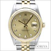 ロレックス ROLEX デイトジャスト 10Pダイヤ 16233G シャンパンゴールド メンズ/33921 【中古】 腕時計楽天カード分割