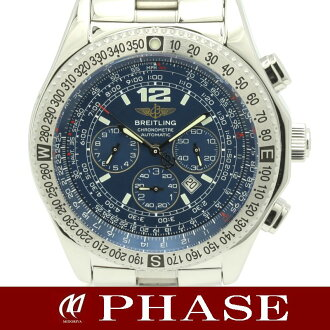 BREITLING( Brightman ring) B-2 A42362 SS blue chronograph men self-winding watch /30649 fs3gm