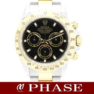 116523 Rolex Cosmo graph Daytona YGSS combination F turn lindera board men self-winding watch /31653fs3gm