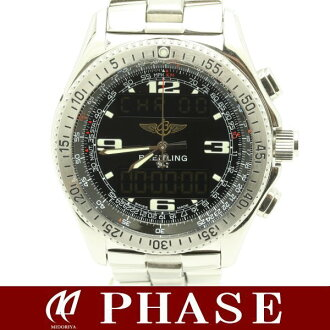 Breitling A68362 b-1 digital analog black men's / 30490 fs3gm