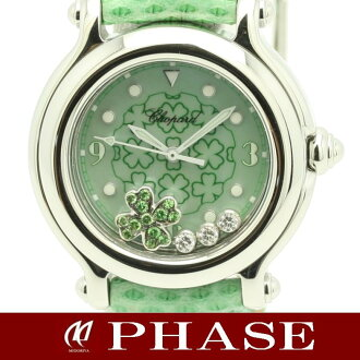 Chopard 27 / 8428 happy sport clover boys and 30693 fs3gm