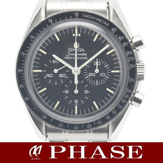 Omega Speedmaster Professional 5 th model ST145.022 men's hand-wound / 31191