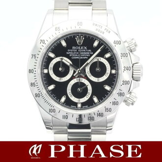 116520 Rolex Cosmo graph Daytona SS lindera board men self-winding watch random turn /31351 fs3gm