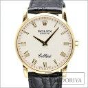 ロレックス ROLEX チェリーニ クラシック YG 手巻き 5116/8 メンズ/33653 【中古】 腕時計楽天カード分割