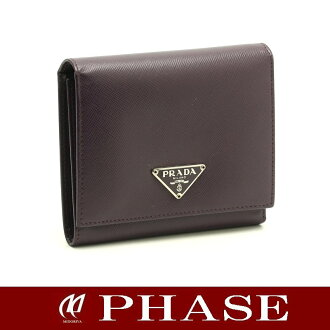 Three PRADA fold wallet leather purple /43848 fs3gm