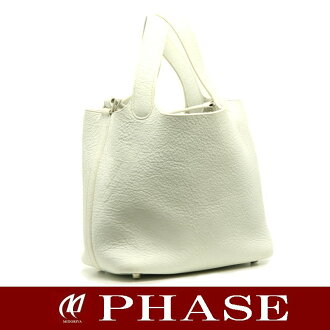 Hermes ピコタン PM leather White x silver metal fittings and 14674 fs3gm