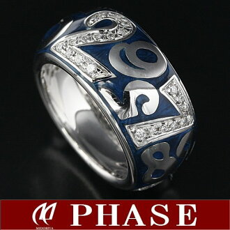 Franck Muller 750 WG talisman ring 6.5 No. 97530 North diamond enamel blue fs3gm