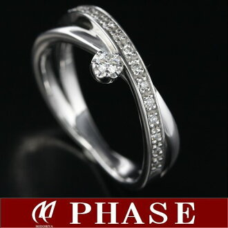 4 degrees Celsius K18WG diamond ring 8 /97568