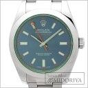 ロレックス ROLEX ミルガウス 116400GV Zブルー文字盤 グリーンガラス ルーレット ランダム番 メンズ 自動巻き/34537 【クリーニング済み】【中古】 腕時計