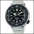 【即日発送】 SBBN029 SEIKO セイコー PROSPEX プロスペックス メンズ腕時計 50周年記念限定モデル 700本 マリーンマスター プロフェッショナル ダイバーズウォッチ 国内正規品