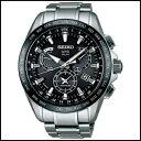 SBXB045 SEIKO セイコー ASTRON アストロン メンズ腕時計 GPS衛星 ソーラー 電波修正 チタン デュアルタイム表示機能搭載 耐メタルアレルギー 国内正規品