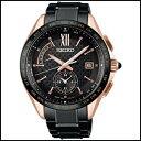 新品 即日発送 セイコー ブライツ 2018 限定モデル ソーラー 電波 時計 メンズ 腕時計 SAGA254