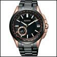 CC3014-50E CITIZEN シチズン ATTESA アテッサ エコドライブ メンズ腕時計 GPS ソーラー 電波時計 F100 ダイレクトフライト 針表示式