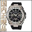 GST-W110-1AJF CASIO カシオ G-SHOCK Gショック メンズ腕時計 ソーラー 電波時計 世界6局 G-STEEL Gスチールシリーズ ワールドタイム 国内正規品